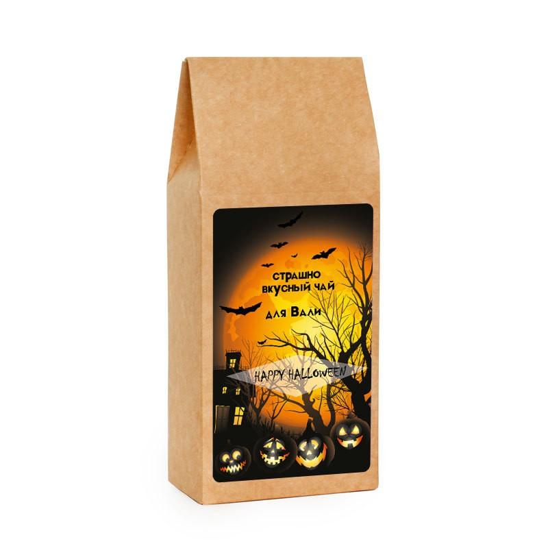 Страшно вкусный чай «Город Хэллоуин»