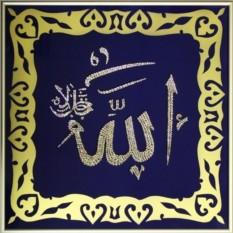 Картина Swarovski «Орнамент Аллах», 40х40, 953 кристаллов