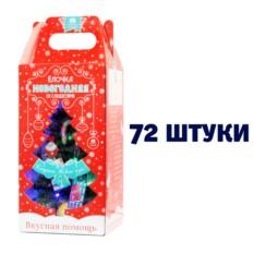 Подарок «Новогодняя елочка» со сладостями (паллет 72 шт.)