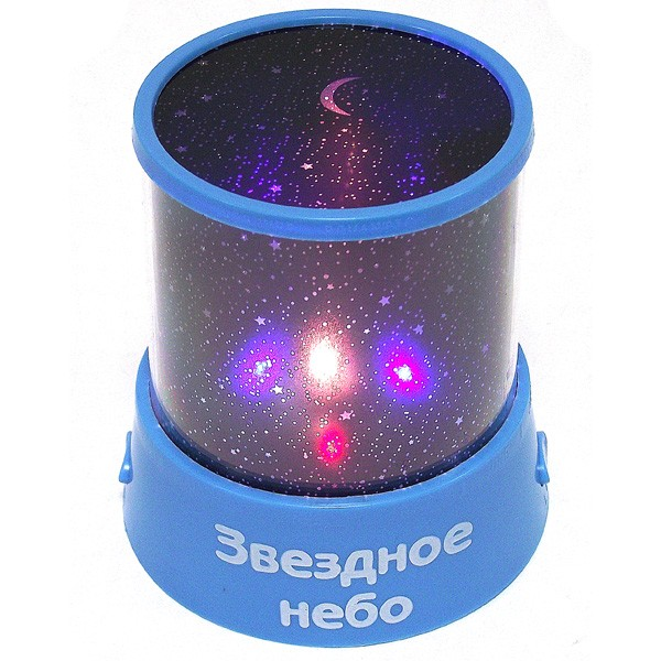 Синий ночник проектор звездного неба
