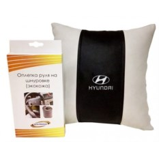 Подарочный набор (подушка, оплетка руля), Hyundai