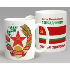 Именная подарочная кружка «Таджикская ССР»