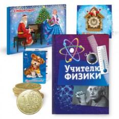 Новогодний набор с записной книжкой «Учителю физики»