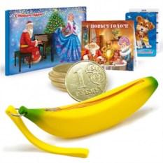 Новогодний подарочный набор с пеналом Банан