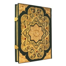 Книга Коран на арабском языке с филигранью и гранатами