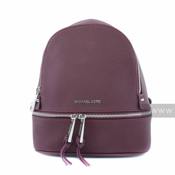 Коричневый женский рюкзак Michael Kors
