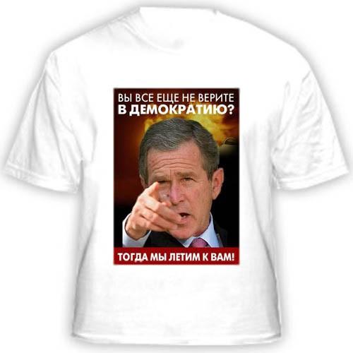 Футболка «Демократия от Буша»