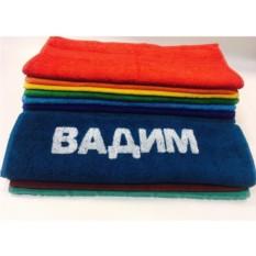 Полотенце с вышивкой Вадим