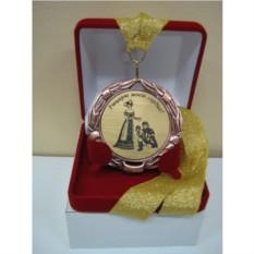 Медаль в футляре Рыцарю моего сердца