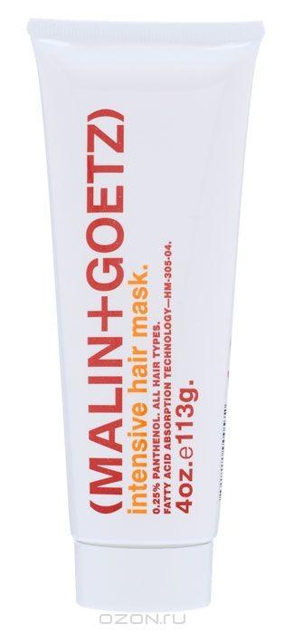 Маска для волос Malin+Goetz, интенсивного действия, 113 г