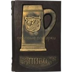 Иллюстрированная энциклопедия Пиво