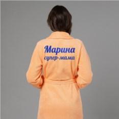 Женский халат с вышивкой Супер мама