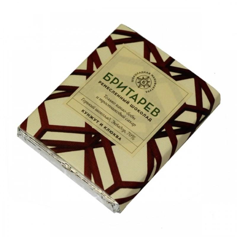Ремесленный шоколад Кунжут и клюква 70%