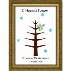 Дерево пожеланий На Новый год
