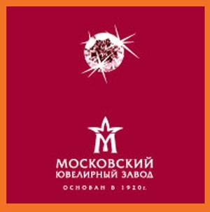 Подарочный сертификат Московский ювелирный завод