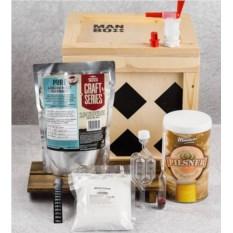 Набор для мужчин Пивовар Box