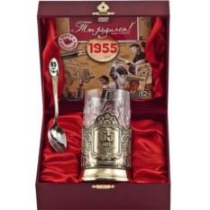 Набор для чая 65 лет с DVD-открыткой о 1952 г.