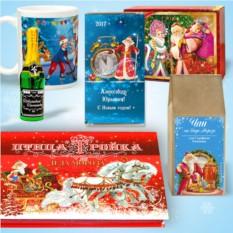 Подарочный набор «Чаепитие с Дедом Морозом»