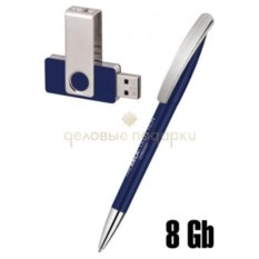 Набор ручка и флеш-карта 8 Гб темно-синего цвета в футляре