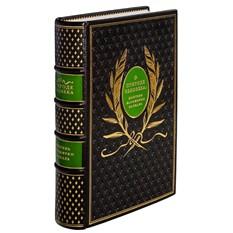 Книга О природе человека М. Монтень, Ф. Ларошфуко
