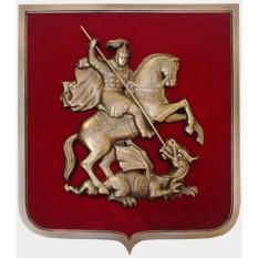 Плакетка Герб Москвы (в подарочной коробке)