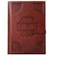 Большая Библия из натуральной кожи