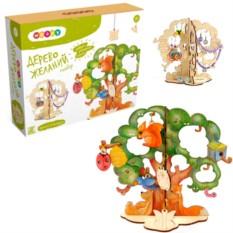 Деревянный набор для детского творчества «Дерево желаний»