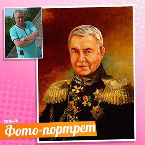 Мужской портрет по фотографии на холсте Генерал