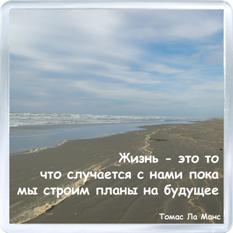 http://content.podarki.ru/goods-images/f21f0dc1-c928-4bd0-800b-3bc4b022e15c.jpg