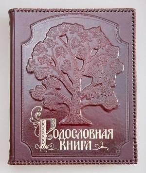 Родословная книга с оплёткой