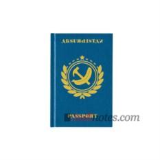 Записная книжка Passport Absurdistan от teNeues