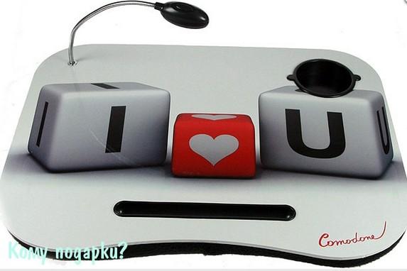 Столик для ноутбука с подсветкой «Я тебя люблю»