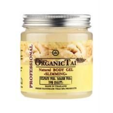 Гель для тела для похудения Organic Tai