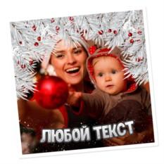 Фотомагнит «Новогоднее настроение»