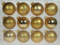 Набор ёлочных игрушек из 12 шт, шарики золотистые, 7 см