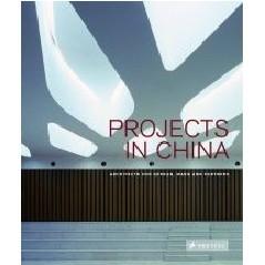 Книга на английском языке Проекты в Китае
