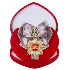 Большой Орден с серебряной лентой Юбилей 60