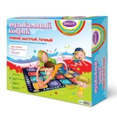 Музыкальный коврик Ловкий, быстрый, точный Ami&Co