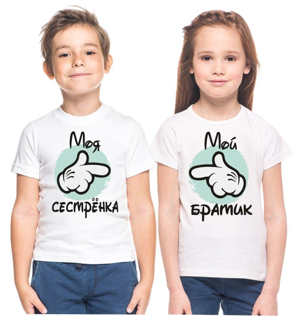 прикольная картинка на футболку для сестры
