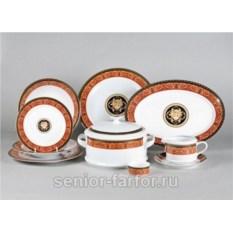 Столовый сервиз Leander – Сабина (Версаче Красная лента) на 6 персон (25 предметов) 30410