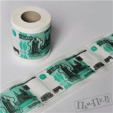 Туалетная бумага «1000 рублей»