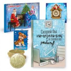 Новогодний набор с записной книжкой «Скорей бы на работу!»