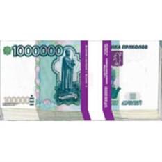 Маленький конверт для денег 1 млн. руб