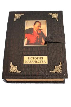 Подарочное издание в коробе «История казачества»