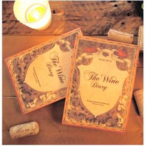 Ежедневник The wine diary