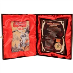 Почетный диплом юбиляра с DVD-открыткой, 60 лет