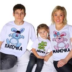 Футболки для семьи Папочка, мамочка, лапочка