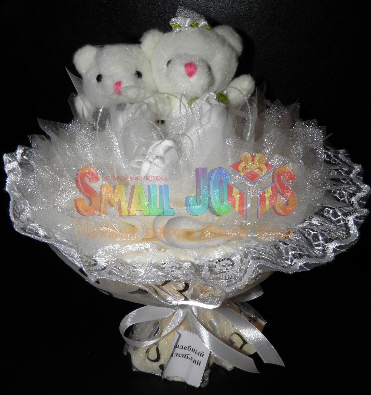 Свадебный малый букет (кремовый)