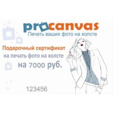 Сертификат на услуги печати фото на холсте