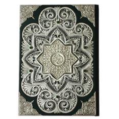 Элитная книга «Коран» на арабском языке